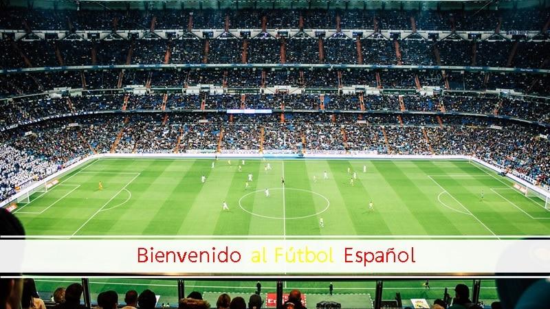 Foto estadio
